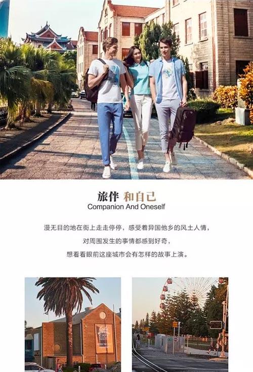 资讯生活GOLF NEW LOOK 恰春日型男 风华正茂