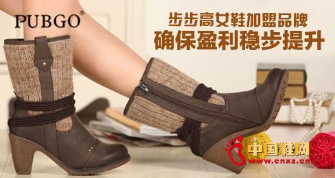 资讯生活步步高女鞋加盟品牌确保盈利稳步提升