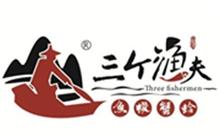 湖南开家三个渔夫连锁店加盟费多少钱
