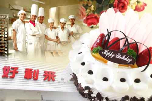 好利来蛋糕店品牌加盟
