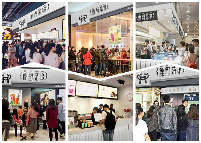 湖南开奶茶店一个月赚多少光合制茶奶茶加盟拥有巨大商机